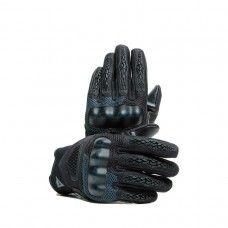 Dainese D-Explorer 2 Handschuhe